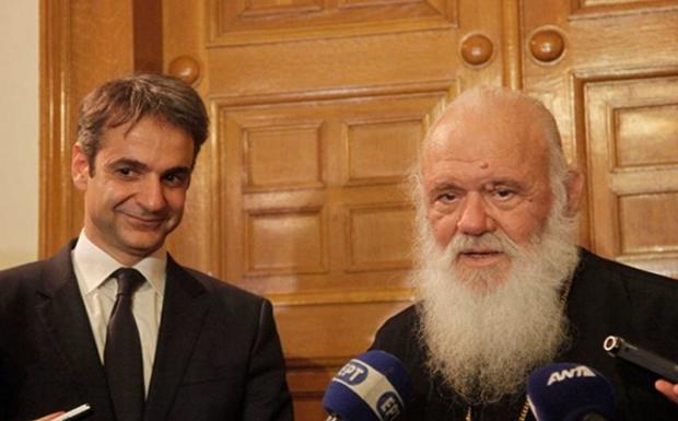 Να βρούμε τις κατάλληλες λύσεις στα προβλήματα, συμφώνησαν Μητσοτάκης και Ιερώνυμος