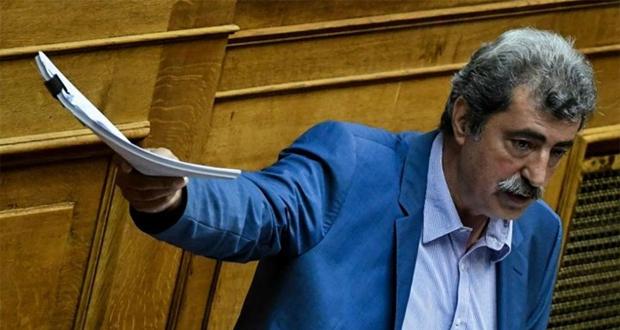 Βουλή: Άρση της βουλευτικής ασυλίας του Π. Πολάκη