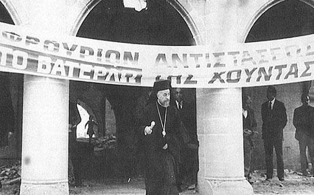 Π. Νεάρχου: Η θλιβερή επέτειος του πραξικοπήματος στην Κύπρο το 1974