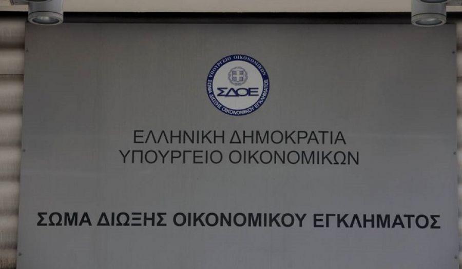 Καταργείται η Ειδική Γραμματεία του ΣΔΟΕ – ΣΥΡΙΖΑ: Η ΝΔ δεν καθυστέρησε… υποβαθμίζοντας Ελεγκτικές Υπηρεσίες «πρώτης γραμμής»