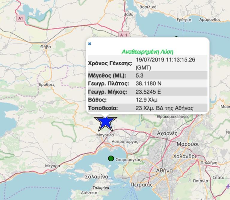 14:14 | 19.07.2019 Ισχυρός σεισμός 5,1 ρίχτερ στην Αθήνα – Κοντά στη Μαγούλα το επίκεντρο
