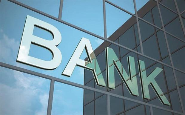 Τράπεζες: Τι αλλάζει σε πληρωμές και μισθοδοσίες λόγω του Πάσχα των Καθολικών