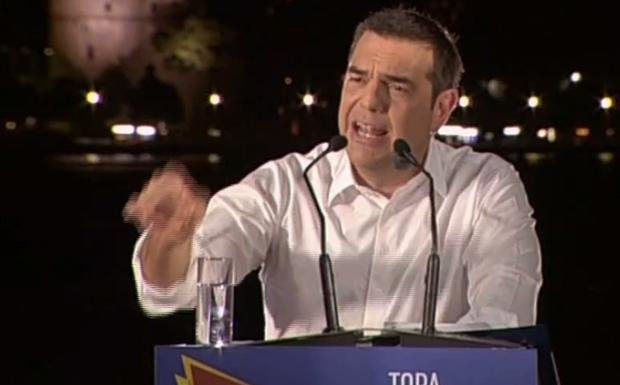 LIVE: Ομιλία του Αλέξη Τσίπρα στην Θεσσαλονίκη