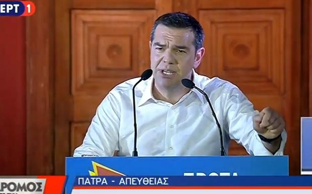 LIVE: Ομιλία του Αλέξη Τσίπρα στην Πάτρα