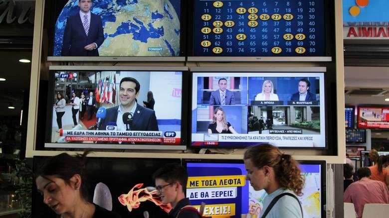 Όσα έγιναν στα ΜΜΕ από την κυβέρνηση Τσίπρα