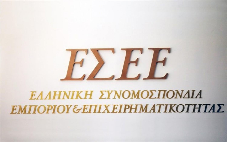 ΕΣΕΕ: Επανέρχεται η ισορροπία στην αγορά εργασίας