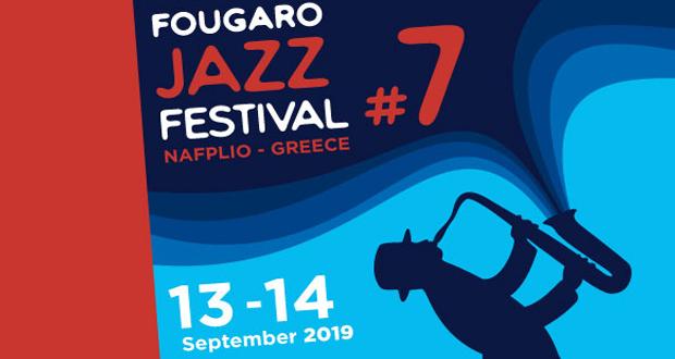 FOUGARO JAZZ FESTIVAL #7