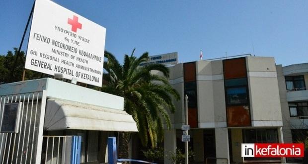 Ελπίζουμε η καινούργια πολιτική ηγεσία του υπουργείου Υγείας να σκύψει πάνω από το πρόβλημα…