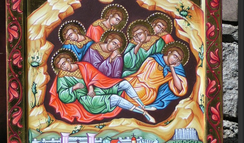 Οι Άγιοι Επτά Παίδες