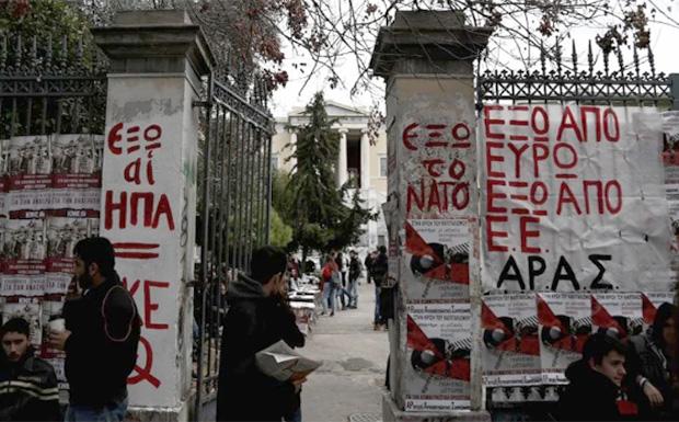 Ανίκανοι οι πολιτικοί μας να προστατεύσουν τη λειτουργία των πανεπιστημίων μας, όπως γίνεται σε όλο τον κόσμο