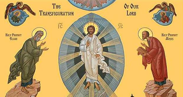 Η Μεταμόρφωση του Κυρίου ημών Ιησού Χριστού εν τω όρει τω Θαβώρ
