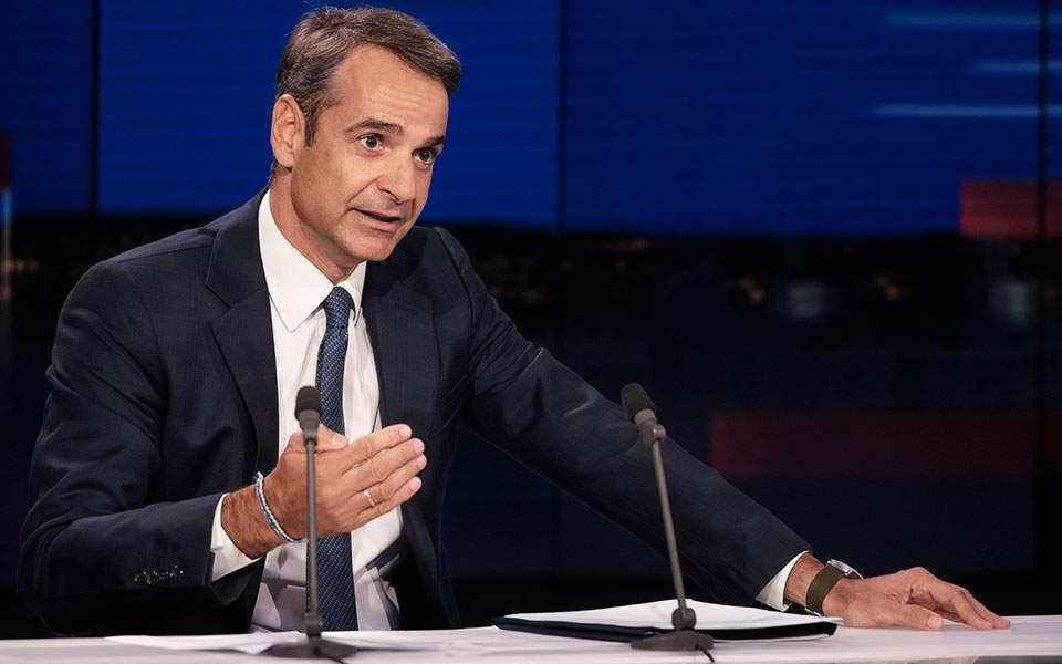 Μητσoτάκης στο France 24: Διάψευση – To ιρανικό τάνκερ δεν κατευθύνεται στην Ελλάδα