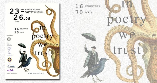 5ο Διεθνές Φεστιβάλ Ποίησης Αθηνών – 16 χώρες, 70 ποιητές
