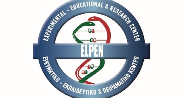 ELPEN: Ηλεκτρονικές πλέον οι αιτήσεις για τα ερευνητικά πρωτόκολλα