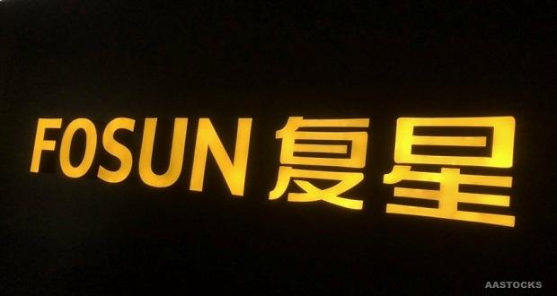 Η κινεζική Fosun Tourism εξαγόρασε την Thomas Cook…