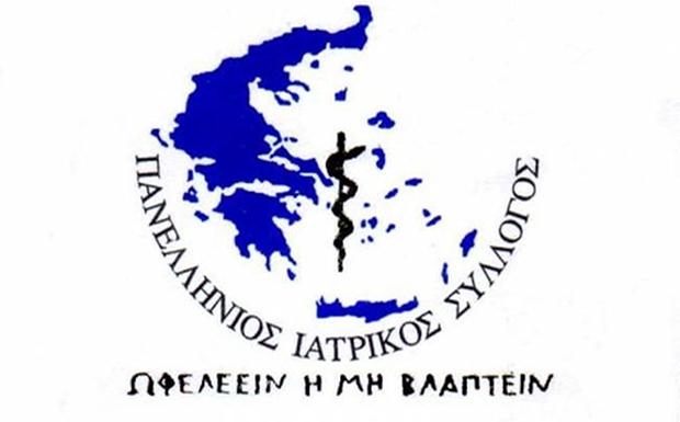 Παράνομη ιατρική εκδήλωση στην κατεχόμενη Κερύνεια με τη συμμετοχή ελλήνων ιατρών