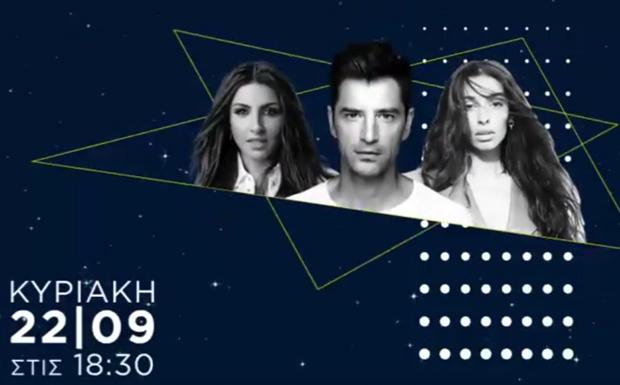 Απόβαση αστέρων στο Markopoulo Park: Σάκης Ρουβάς, Έλενα Παπαρίζου και Ελένη Φουρέιρα σε μια μοναδική συναυλία στον Ιππόδρομο Αθηνών στις 22 Σεπτεμβρίου