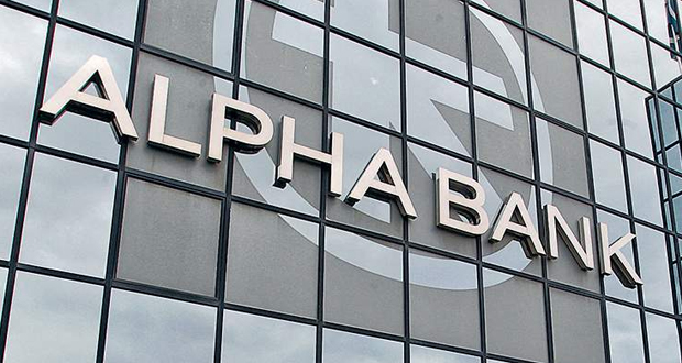 800 οι εργαζόμενοι της Alpha Bank που αποδέχτηκαν το πρόγραμμα εθελουσίας εξόδου
