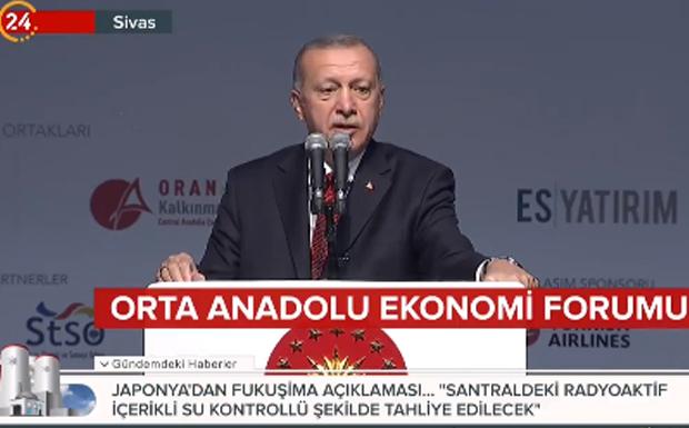 Πυρηνικά όπλα ζητά ο Ερντογάν! (video)