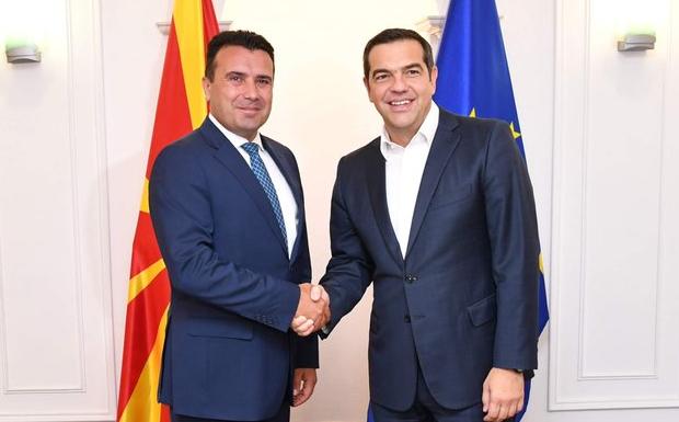 Τους δώσαμε τη «μακεδονική» ταυτότητα…