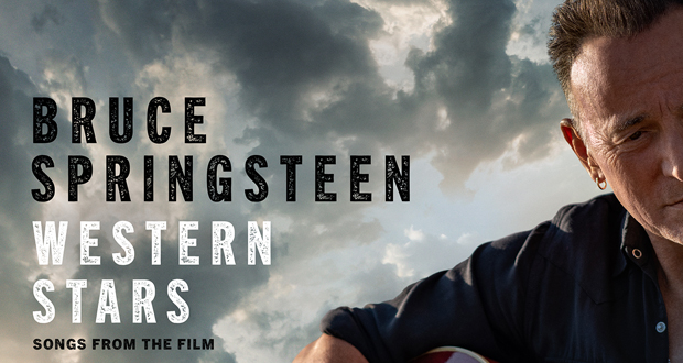 "O Bruce Springsteen κυκλοφορεί το βίντεο του ""Sundown""! (Video Premiere)"