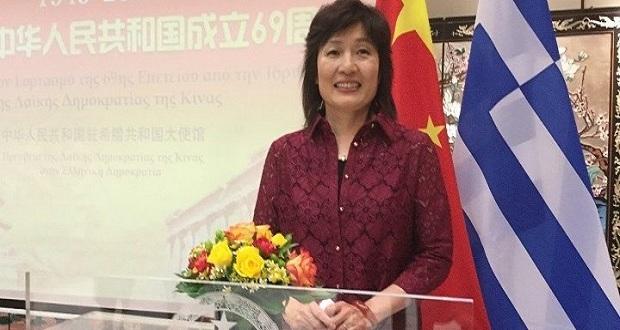 Η πρέσβειρα της Κίνας Τσανγκ Τσιγιουέ δηλώνει: Ο Πειραιάς σύντομα θα είναι ένα από τα 30 κορυφαία λιμάνια παγκοσμίως