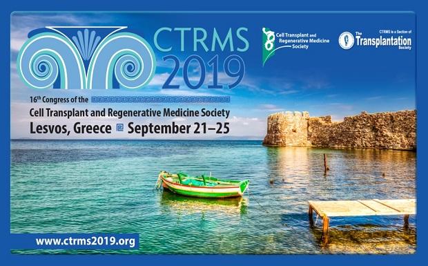 Δυναμική η παρουσία της ELPEN στο 16ο Διεθνές Συνέδριο Κυτταρικών Μεταμοσχεύσεων και Αναγεννητικής Ιατρικής