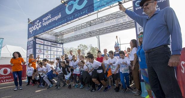 H Βόρεια Ελλάδα τρέχει στο Salonica Run για τα παιδιά που έχουν ανάγκη!