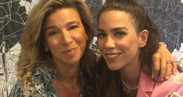 Κατερίνα Στικούδη: Η εκρηκτική τραγουδίστρια στο δυναμικό της Minos EMI, a Universal Music Company