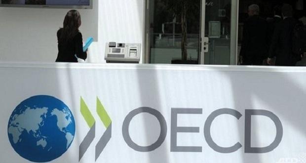 ΟΟΣΑ: Αλλάζει τον τρόπο φορολόγησης των πολυεθνικών εταιρειών