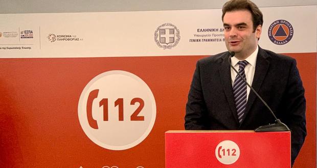 Κ. Πιερρακάκης: Το σύστημα 112 θα είναι διαθέσιμο σε πλήρη λειτουργία στο τέλος αυτής της χρονιάς