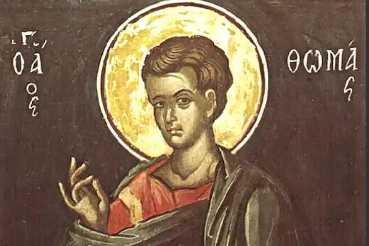 O Άγιος Θωμάς ο Απόστολος – 6 Οκτωβρίου