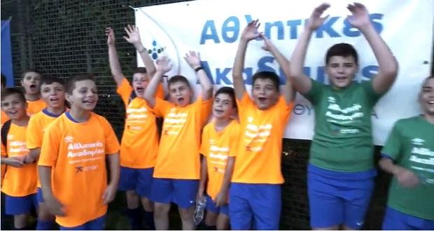 Μίνι φεστιβάλ και #ΒeActive δράσεις από τις Αθλητικές Ακαδημίες ΟΠΑΠ
