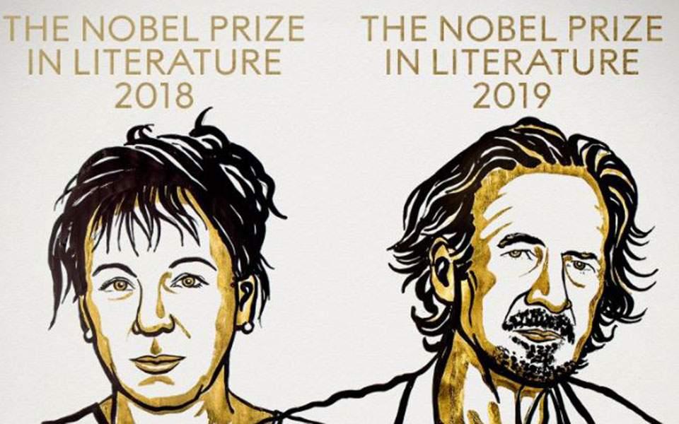 Ολγα Τοκάρτσουκ και Πέτερ Χάντκε οι νικητές των Νόμπελ Λογοτεχνίας 2018 και 2019