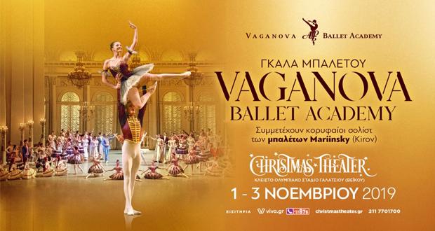 "CHRISTMAS THEATER: ""VAGANOVA"" BALLET ACADEMY OF RUSSIA"