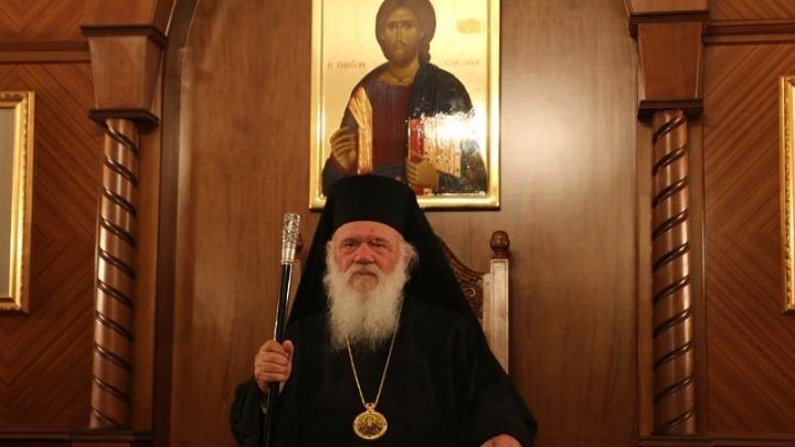 Την Αυτοκέφαλη Εκκλησία της Ουκρανίας αναγνώρισε η Εκκλησία της Ελλάδος