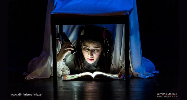 """Θέατρο της Ημέρας:""""Η καρέκλα που φανταζόταν"""" της Στέφης Θεοδότου – Παιδική Διαδραστική Μουσικοθεατρική Παράσταση με ζωντανή μουσική επί σκηνής"""