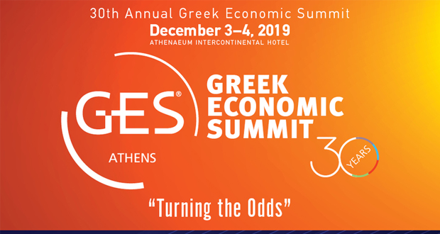 Το Ελληνο-Αμερικανικό Εμπορικό Επιμελητήριο διοργανώνει το 30th Annual Greek Economic Summit