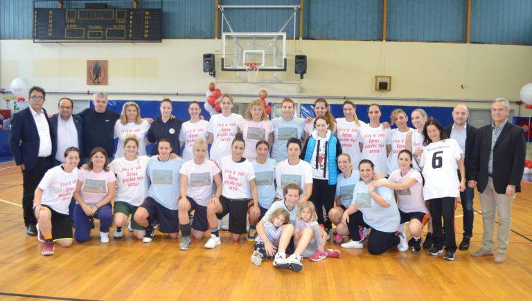 Μήνυμα Ζωής εξέπεμψε αγώνας καλαθοσφαίρισης γυναικών στον Δήμο Ιλίου