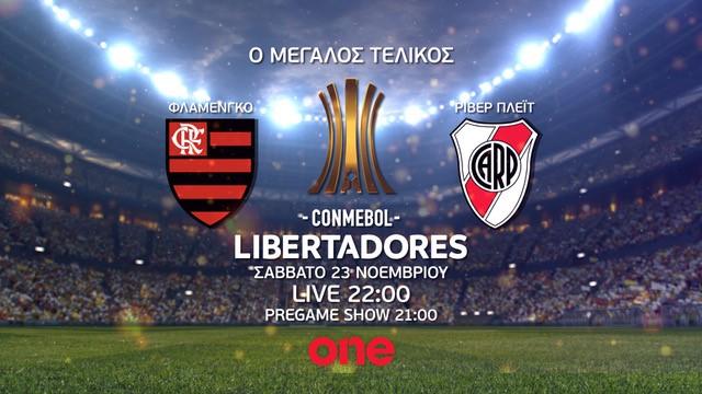 O τελικός του Copa Libertadores στο ONE Channel