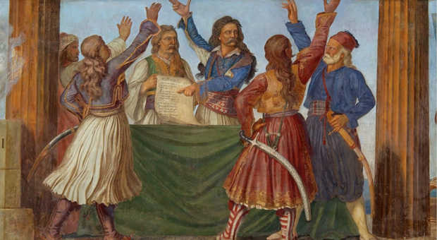 """Έκθεση: """"Βουλή των Ελλήνων. Οι σταθμοί μιας διαδρομής σχεδόν διακοσίων ετών"""""""