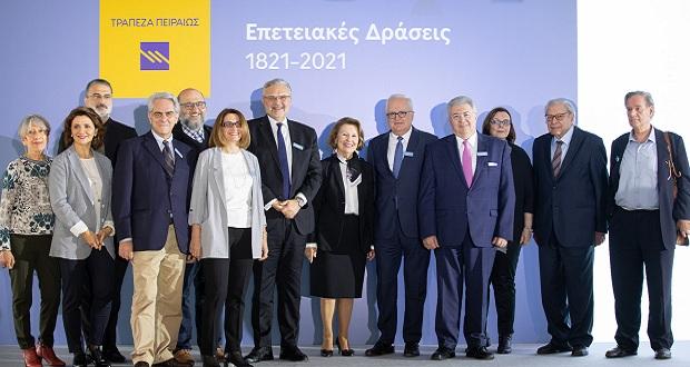 Τράπεζα Πειραιώς: Πρόγραμμα Επετειακών Δράσεων για τον εορτασμό των 200 ετών από την Επανάσταση του 1821