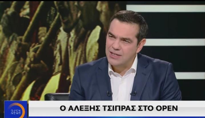 Αλ. Τσίπρας: Άλλαξαν τον Ποινικό Κώδικα για να κάνουν deals με τραπεζίτες και υπόδικους επιχειρηματίες