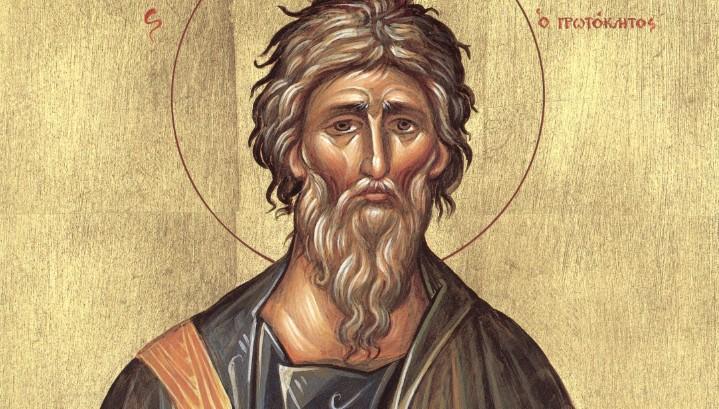 Ζωντανά: Άγιος Ανδρέας ο Πρωτόκλητος – Όρθρος και Θεία Λειτουργία