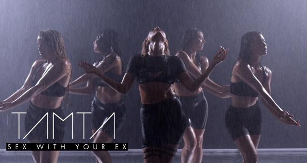 """Sex With Your Ex"": Κυκλοφόρησε το νέο international single της Tamta – Δείτε το εντυπωσιακό βίντεο κλιπ"