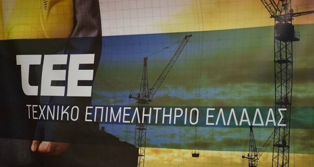 ΤΕΕ: Ακόμη 2500 νέοι μηχανικοί, χωρίς έναρξη δραστηριότητας στις ΔΟΥ, εντάσσονται στη δράση τηλεκατάρτισης του Υπουργείου Εργασίας