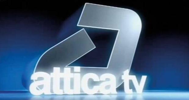 Προς συνεργασία Attica TV με Περιφέρεια Αττικής