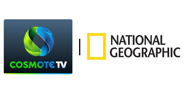 Η COSMOTE TV και το NATIONAL GEOGRAPHIC ανακοινώνουν την πρώτη τους συμπαραγωγή ντοκιμαντέρ στην Ελλάδα