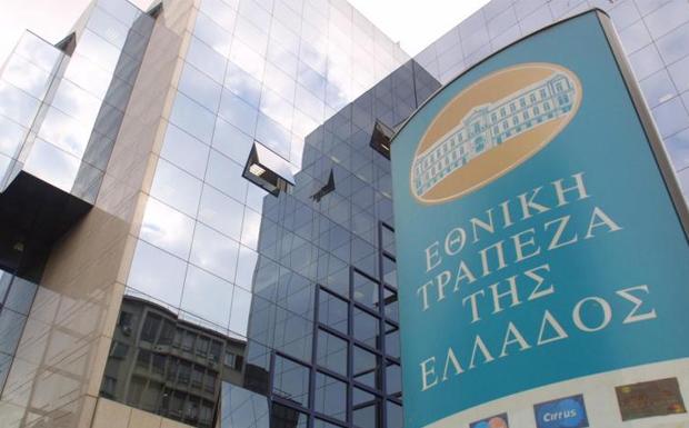 Εθνική Τράπεζα: Αναπροσαρμογή Προμηθειών Τραπεζικών Εργασιών