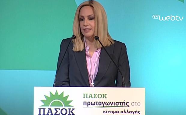 Φ. Γεννηματά: Το ΠΑΣΟΚ είναι ο πρωταγωνιστής μέσα στο Κίνημα Αλλαγής (video)